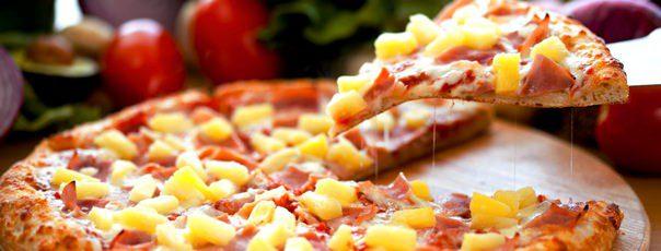 Как правильно приготовить пиццу